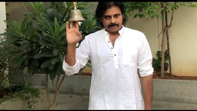 Power-Star-Pawan-Kalyan-Salute-to-All-For-Janata-Curfew-Success-Andhra-Talkies