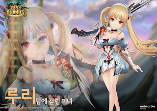 【Beauty Ruri, trapped in the tower】