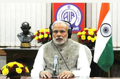 PM Modi Mann Ki Baat Live