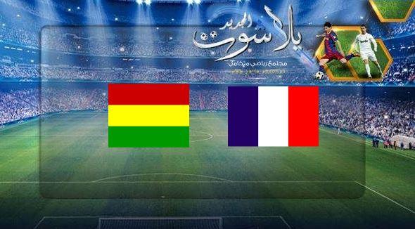نتيجة مباراة فرنسا وبوليفيا بتاريخ 02-06-2019 مباراة ودية