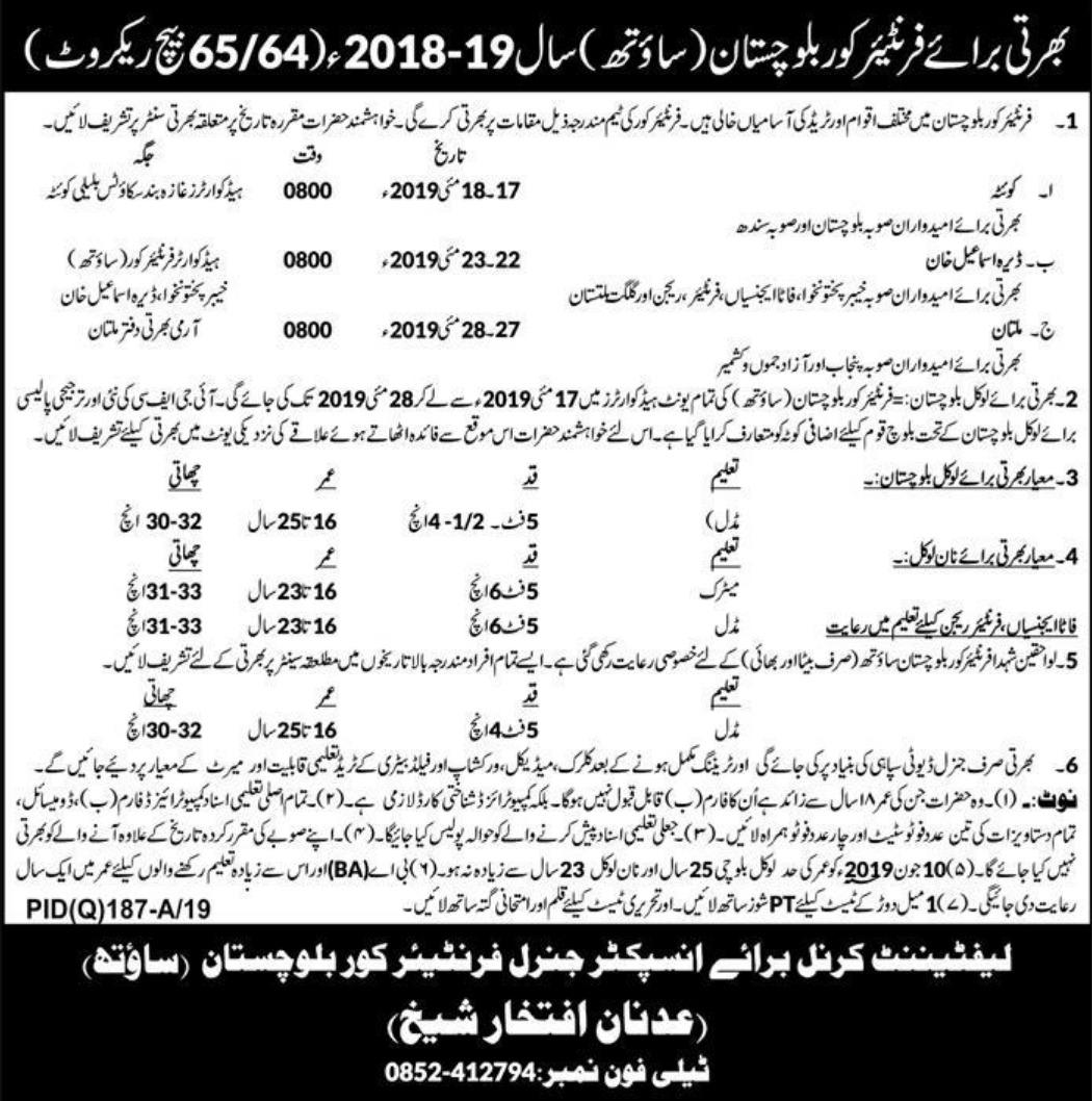 FC Balochistan Jobs May 2019 Frontier Corps Multiple Vacancies