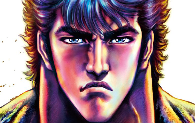 MEMÓRIA MANGÁ: Hokuto no Ken - Volume 1 - Review