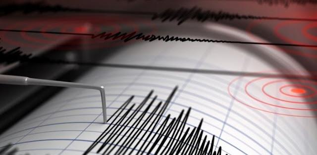 Σεισμική δόνηση  κοντά στην Κόρινθο - Αισθητή στην Αργολίδα