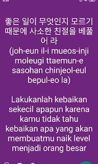 Kata Kata Persahabatan Dalam Bahasa Korea : persahabatan, dalam, bahasa, korea, Andrea, Blog:, Bijak, Bahasa, Korea