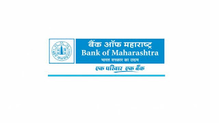 Bank-of-Maharashtra-NEFT-RTGS-Form