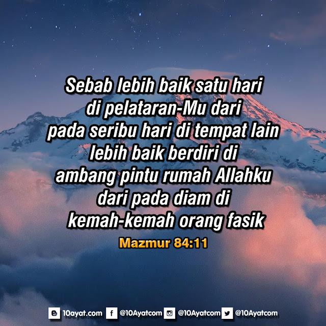 Mazmur 84:11