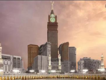 أبراج مكة