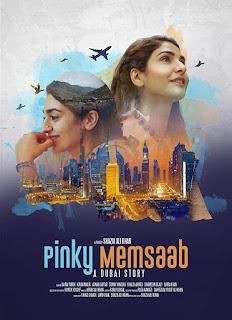 Pinky Memsaab 2018 Urdu Movie HDRip   720p   480p