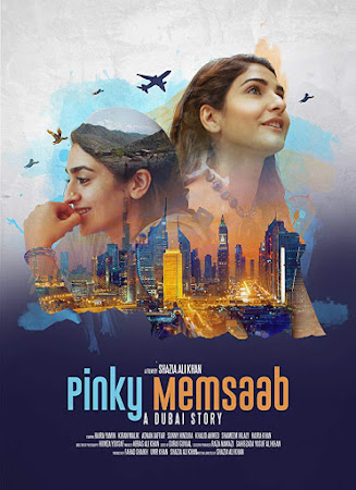 Poster Of Urdu Movie Pinky Memsaab 2018 Full HD Movie Free Download 720P Watch Online