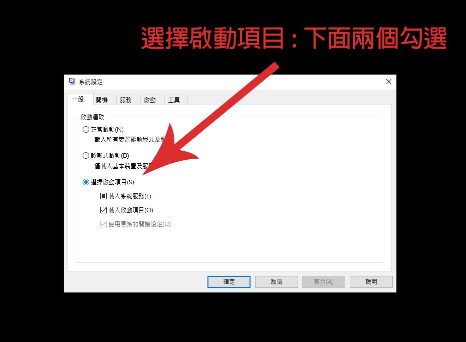 解決APEX英雄無法進去 及檢測到作弊無法登入問題 game security violation detected等無法登入