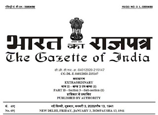 Central Government Gazette Notification: Amount of monthly wages EMPLOYEES COMPENSATION ACT