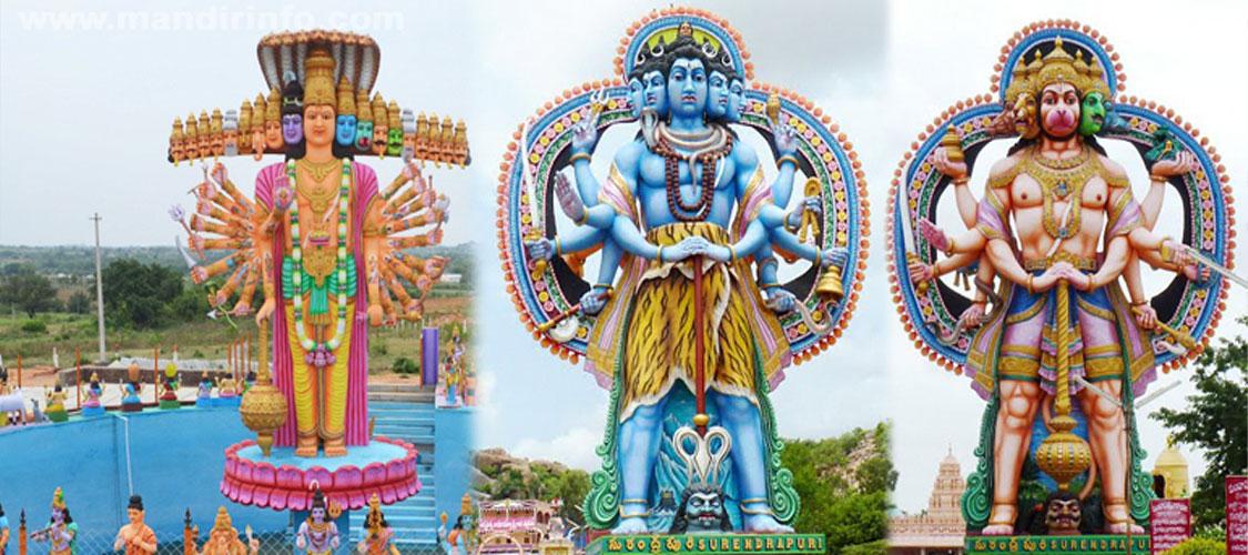 Surendrapuri Yadadri