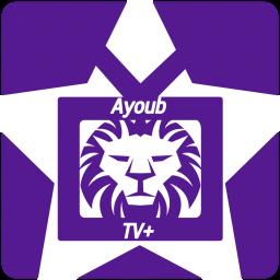 تحميل تطبيق AYOUB TV PLUS لمشاهدة القنوات المشفرة الرياضية و جميع الباقات الاخرى اخر اصدار