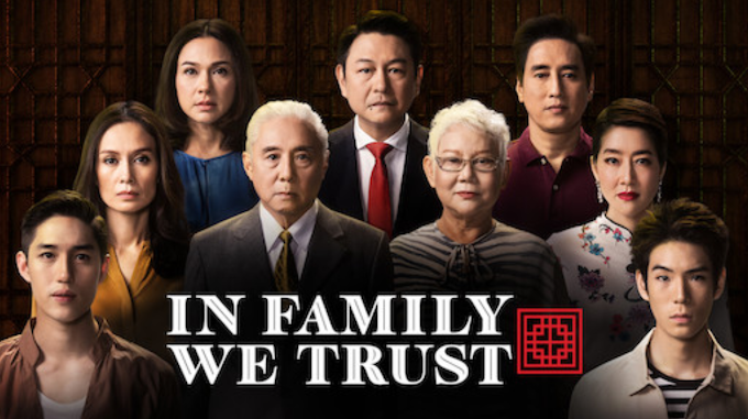 Drama Review : In Family We Trust (2018)