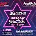 Rússia: 'Moscow Eurovision Party' marcada para 26 de abril