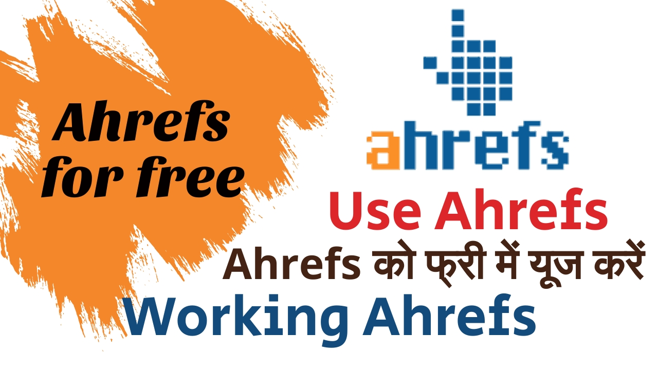 How to use Ahrefs Account