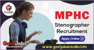 MPHC Stenographer, JJA Online Form