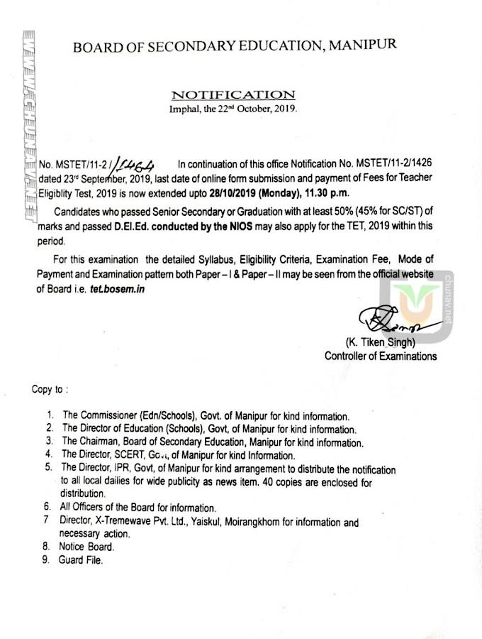 D.El.Ed. conducted by NIOS may also apply for TET 2019