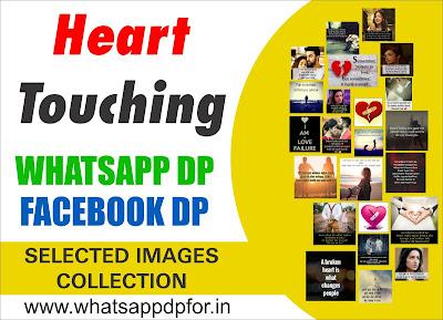 Best Heart Touching DP | Heart Touching Whatsapp DP/Facebook DP | Best Heart Touching DP In Hindi
