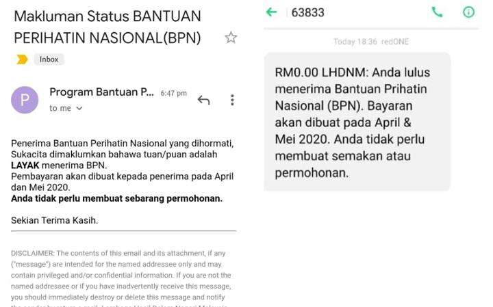 Status permohonan Layak atau Lulus terima Bantuan Prihatin Nasional (BPN)