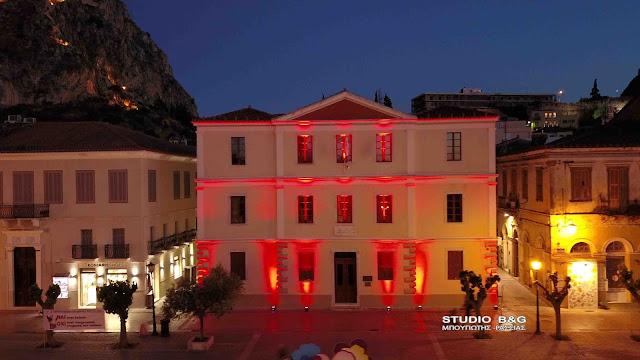 Κόκκινο το Δημαρχείο Ναυπλίου ως ελάχιστος φόρος τιμής στα θύματα της Ποντιακής Γενοκτονίας