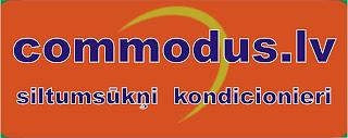Uzņēmuma Commodus logo