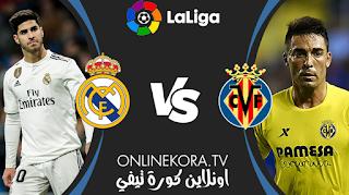 مشاهدة مباراة ريال مدريد وفياريال بث مباشر اليوم 21-11-2020  في الدوري الإسباني