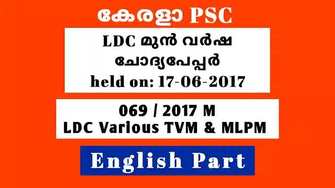 Kerala PSC | LD Clerk Previous English | 069/2017 M