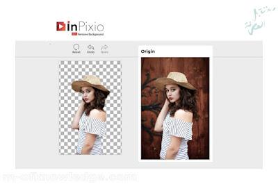 موقع ان بيكسيو InPixio لازالة خلفيات الصور اون لاين Online