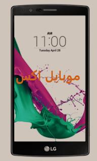 سعر ال جي جي 4 - LG G4 في مصر اليوم