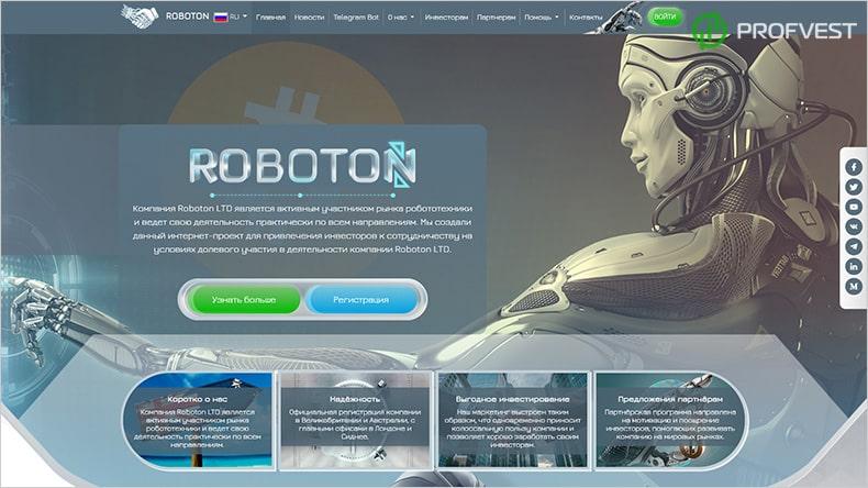 Обновление партнерской программы в Roboton LTD