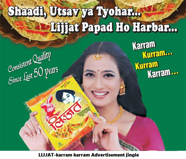 lijjat-karram-karram-adv-jingle