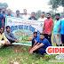 सोनो : कटियारी गांव में साईकिल यात्रा की टीम ने किया धरा का हरित श्रृंगार, लगाए पौधे