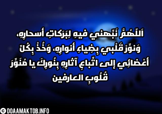 دعاء رمضان الكريم