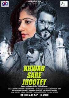 Khwab Sare Jhootey (2020)