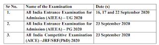 ICAR AIEEA Revised exam date