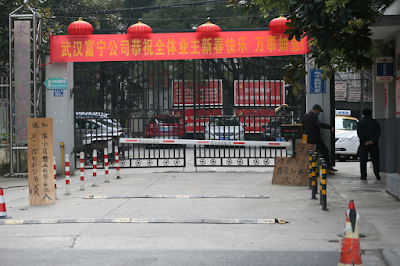 Ухань, Китай, коронавирус, фото, последние новости, 2020