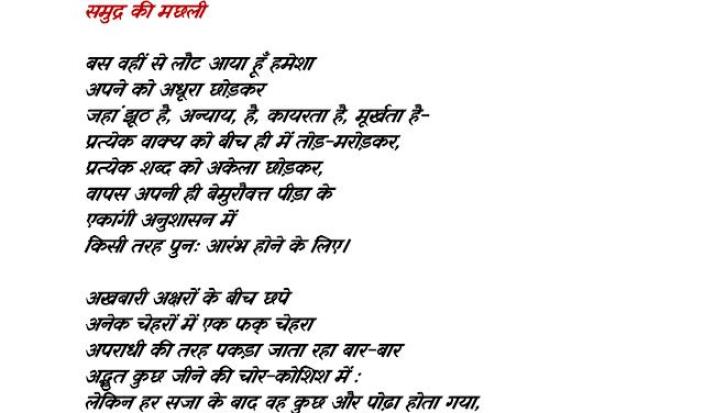 Apne Samne Hindi PDF