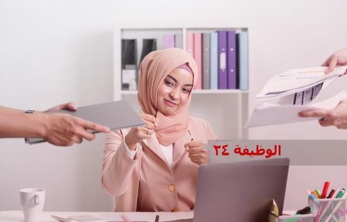 المرأة, المراة, العاملة, النساء, العاملات, الموظفة, مكان الوظيفة, مكان, العمل, نصائح