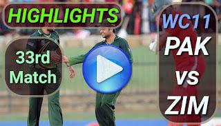 PAK vs ZIM 33rd Match