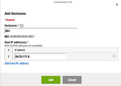 Δημιουργία Nameservers για VPS ή Dedicated Servers hosting 2