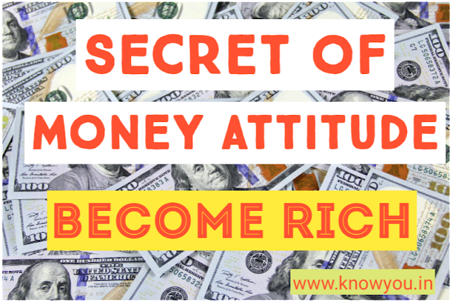 How to Become Rich, How to Become Rich In India, How can a Middle-class Person Become Rich, Best Tips to Become Rich 2021