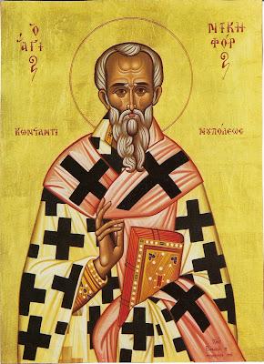 Αποτέλεσμα εικόνας για Ανακομιδή Ιερών Λειψάνων του Αγίου Νικηφόρου του Ομολογητού, Πατριάρχου Κωνσταντινουπόλεως
