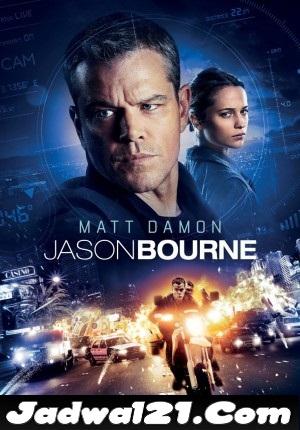 Film JASON BOURNE 2016