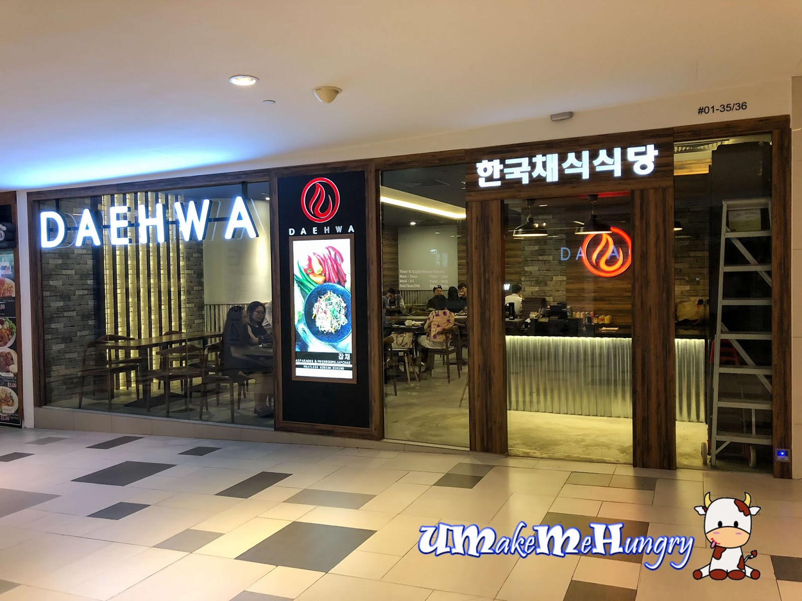 Daehwa is strategically and conveniently located next to ...