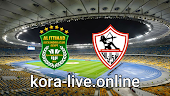 مباراة الزمالك والاتحاد السكندري بث مباشر بتاريخ 07-02-2021 الدوري المصري