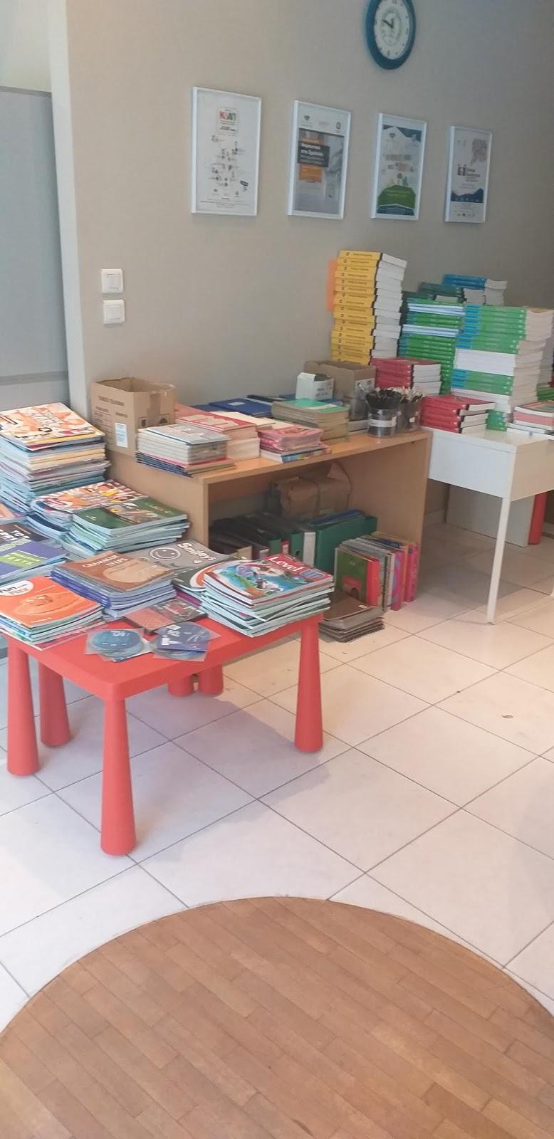 Διανομή σχολικών ειδών από το Κοινωνικό Παντοπωλείο Λάρισας