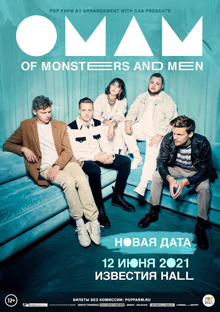 Of Monsters and Men в России