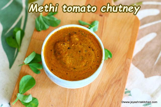 Methi tomato chutney