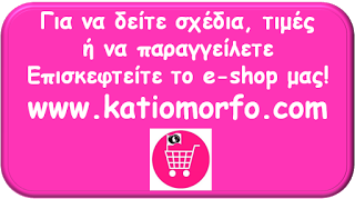 https://www.katiomorfo.com